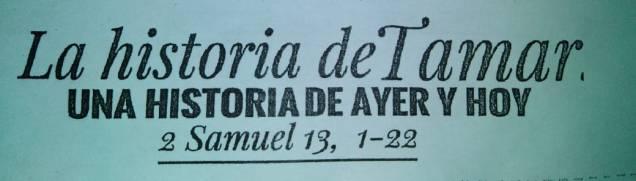 Lectura del Antiguo Testamento y nuevas lecturas latinoamericanas.